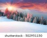 ukraine  carpathians strong... | Shutterstock . vector #502951150