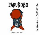 Sarubobo Japanese Lucky Charm...