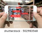 augmented reality marketing... | Shutterstock . vector #502983568
