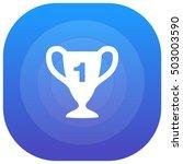 trophy purple   blue circular...