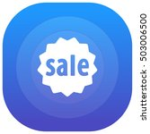 sale purple   blue circular ui...