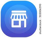 shop purple   blue circular ui...
