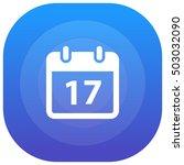 17th calendar purple   blue...