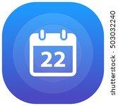 22nd calendar purple   blue...