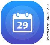 29th calendar purple   blue...