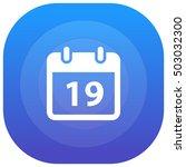 19th calendar purple   blue...