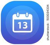 13th calendar purple   blue...