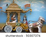 Hindu Lord Krishna - stock photo