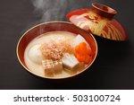 sticky rice cake in vegetable... | Shutterstock . vector #503100724