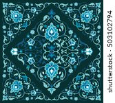 ethnic floral ornament in... | Shutterstock .eps vector #503102794
