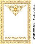 ornate golden frame. template... | Shutterstock .eps vector #503102818