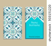 vector business card template.... | Shutterstock .eps vector #503151220