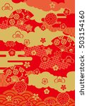 pattern of beautiful japanese... | Shutterstock .eps vector #503154160