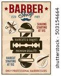 barber shop vintage colored... | Shutterstock .eps vector #503154664