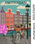 Amsterdam City Background