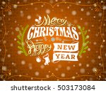 christmas greeting card with... | Shutterstock . vector #503173084