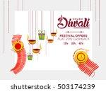 creative sale banner or sale...   Shutterstock .eps vector #503174239