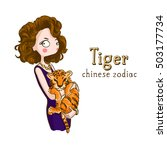 cute girl holding tiger  ... | Shutterstock .eps vector #503177734