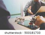 medical technology network team ... | Shutterstock . vector #503181733