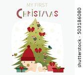 My First Christmas. Cute Vecto...