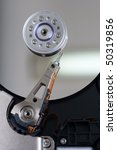 open hard disk detail | Shutterstock . vector #50319856