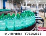 industrial factory indoors and... | Shutterstock . vector #503202898