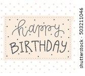 Hand Lettering Birthday...