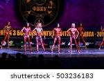 odessa  ukraine  23 october... | Shutterstock . vector #503236183