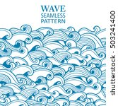 waves seamless border pattern.... | Shutterstock .eps vector #503241400