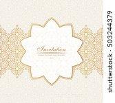 banner islam ethnic design.... | Shutterstock .eps vector #503244379