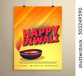 happy diwali festival greeting...   Shutterstock .eps vector #503249590