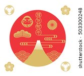 chinese new year design element ... | Shutterstock .eps vector #503300248