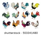 Colourful Roosters 2017 Symbol...