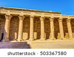 the great temple of horus ... | Shutterstock . vector #503367580
