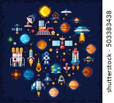 Space icons composition in pixel art style | Shutterstock vector #503383438