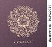 ethnic vector mandala design... | Shutterstock .eps vector #503420734