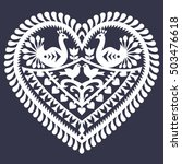 Folk Heart Pattern For...