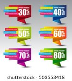 web sale banner | Shutterstock .eps vector #503553418