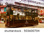 Small photo of HONG KONG - MAY 11, 2014: Black double-decker tram in a city street. Trams also a major tourist attraction and one of the most environmentally friendly way of travelling in Hong Kong.