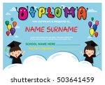 kids diploma certificate... | Shutterstock .eps vector #503641459
