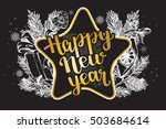 greeting card with brush... | Shutterstock .eps vector #503684614