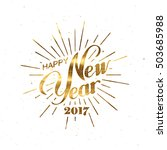 happy new 2017 year. holiday... | Shutterstock .eps vector #503685988