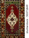 Background Turkish Carpet With...