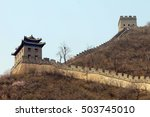 the great wall in winter | Shutterstock . vector #503745010