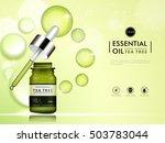 tea tree essential oil blank... | Shutterstock .eps vector #503783044