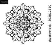 flower mandala. vintage... | Shutterstock .eps vector #503812510