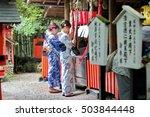 Kyoto Japan June 25 Two Women'...