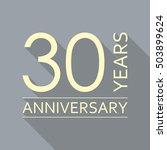 30 years anniversary emblem.... | Shutterstock .eps vector #503899624