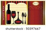 vector classic wine bar menu.... | Shutterstock .eps vector #50397667