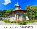 Small photo of The Voronet Monastery, Romania. One of Romanian Orthodox monasteries in southern Bucovina.